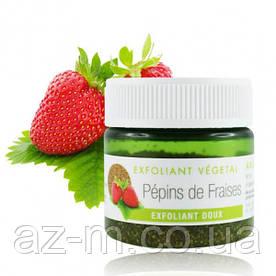 Скраб Клубники семян (Pepnis de fraise), 30 г