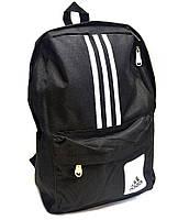 Спортивный, городской рюкзак ADIDAS (реплика) 818