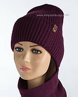 Женская стильная шапочка Зара марсала