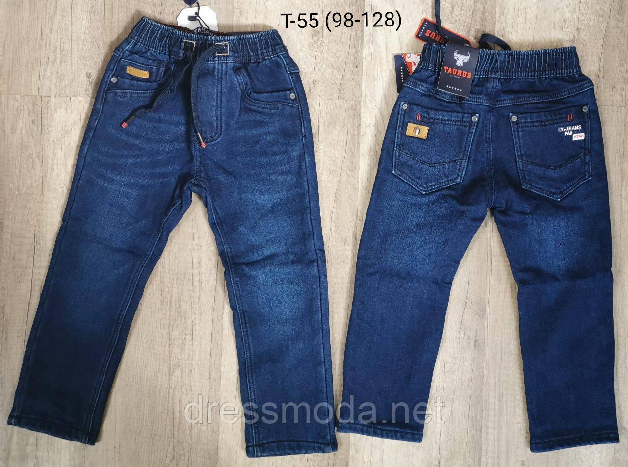 Джинсовые брюки для мальчиков на флисе Taurus 98-128 р.р
