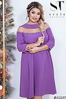 Нарядное женское платье свободного кроя Креп костюмка и сетка Размер 48 50 52 54 56 58 В наличии 4 цвета, фото 1