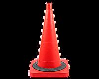 Дорожный конус КС 2.2.0 мягкий без полос с утяжелителем, 520мм