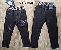 Джеггинсы на меху для девочек оптом, Taurus, 98-128 см,  № T-71