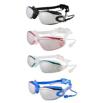 Очки для плавания Sainteve, SY8015D