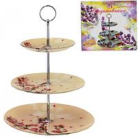 Фруктовница 3-ярусная круглая Цветущая вишня 3732