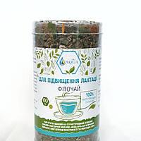 ДЛЯ ПОВЫШЕНИЯ ЛАКТАЦИИ фито-чай, фото 1