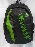 Рюкзак Adidas, мужской городской рюкзак Адидас