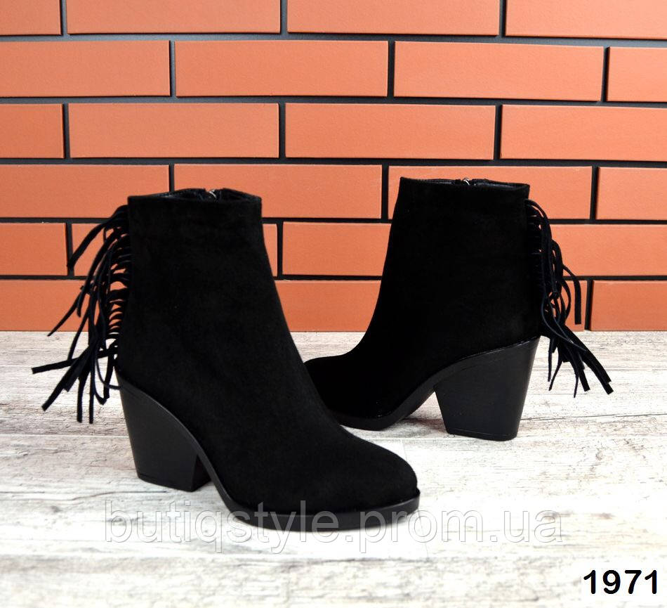 Женские черные ботинки на каблуке с бахромой натуральный замш деми