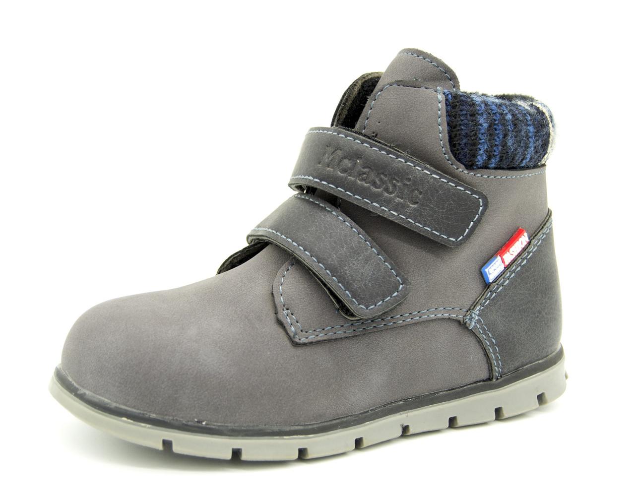 Демисезонные ботинки для мальчика Цвет - Серый