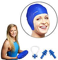 Набор для плавания беруши, шапочка, клипса для носа, фото 1