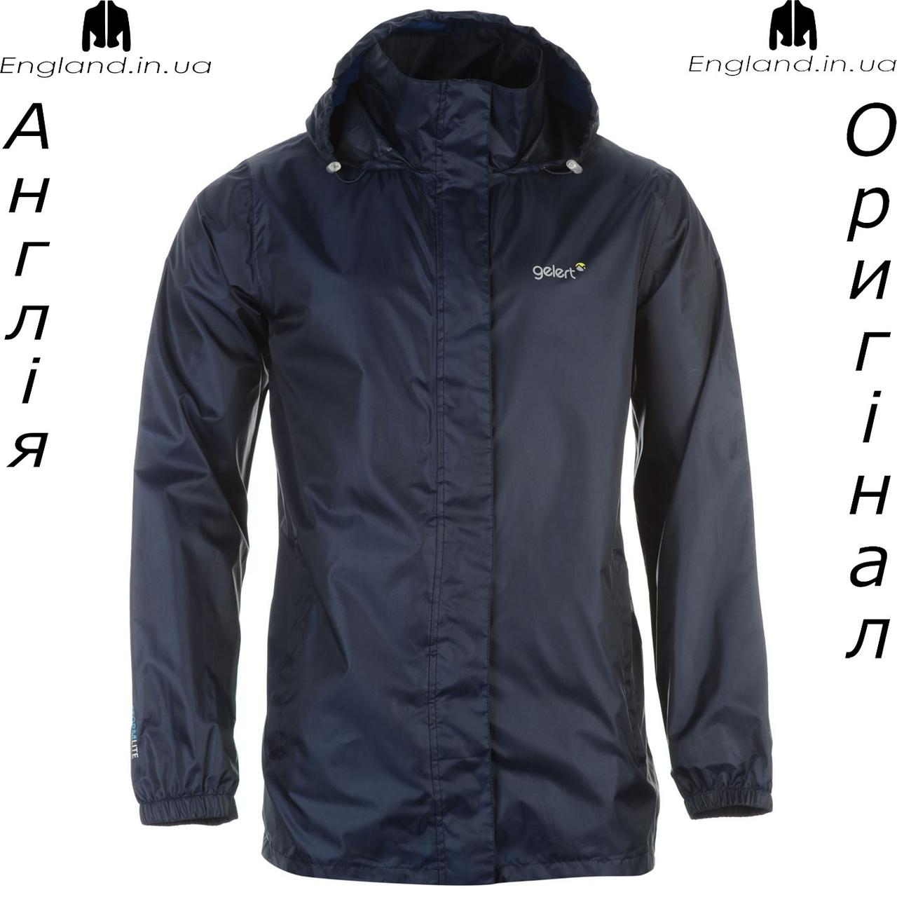 Куртка водонепроницаемая мужская Gelert из Англии - в поход