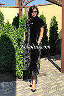 Жилет з норки Blakglama в довжині 120см., фото 1