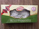Пишмание ДЛИННАЯ свежайшая MISKOS , вес 220 грамм, с ФИСТАШКАМИ, фото 2