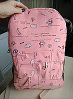 Школьный рюкзак портфель из ткани с цветами модная портфель в школу 1 сентября