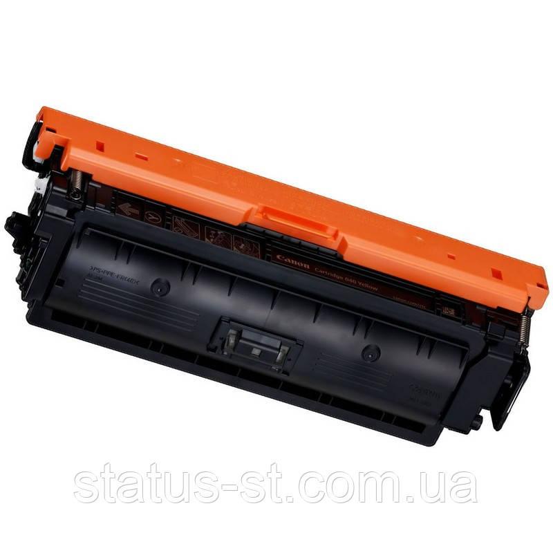 Картридж Canon 040H black для принтера LBP710Cx, LBP712Cx совместимый