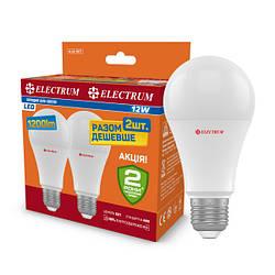 Комплект ламп світлодіодних стандартних LS-14 12W E27 4000K алюмопл. корп. 2шт. A-LS-1877