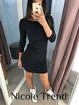 Стильное платье выше колен в обтяжку ангора темно-синий, фото 3