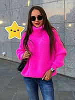 Объемный свитер Арчи р. 42-48 розовый