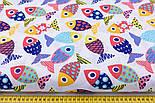 """Отрез ткани """"Рыбки с узором"""" на белом фоне (№2338а), размер 60*160, фото 3"""