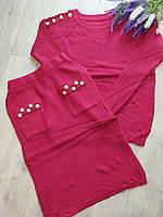 """Костюм 2-ка женский кашемировый с юбкой, размер 42-46 (5цв) """"LATTE"""" купить недорого от прямого поставщика"""
