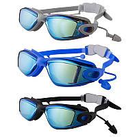 Очки для плавания Speedo S86AD зеркалка, Replika
