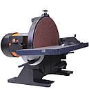 Тарельчатый шлифовальный станок WorkMan DS-F, фото 2