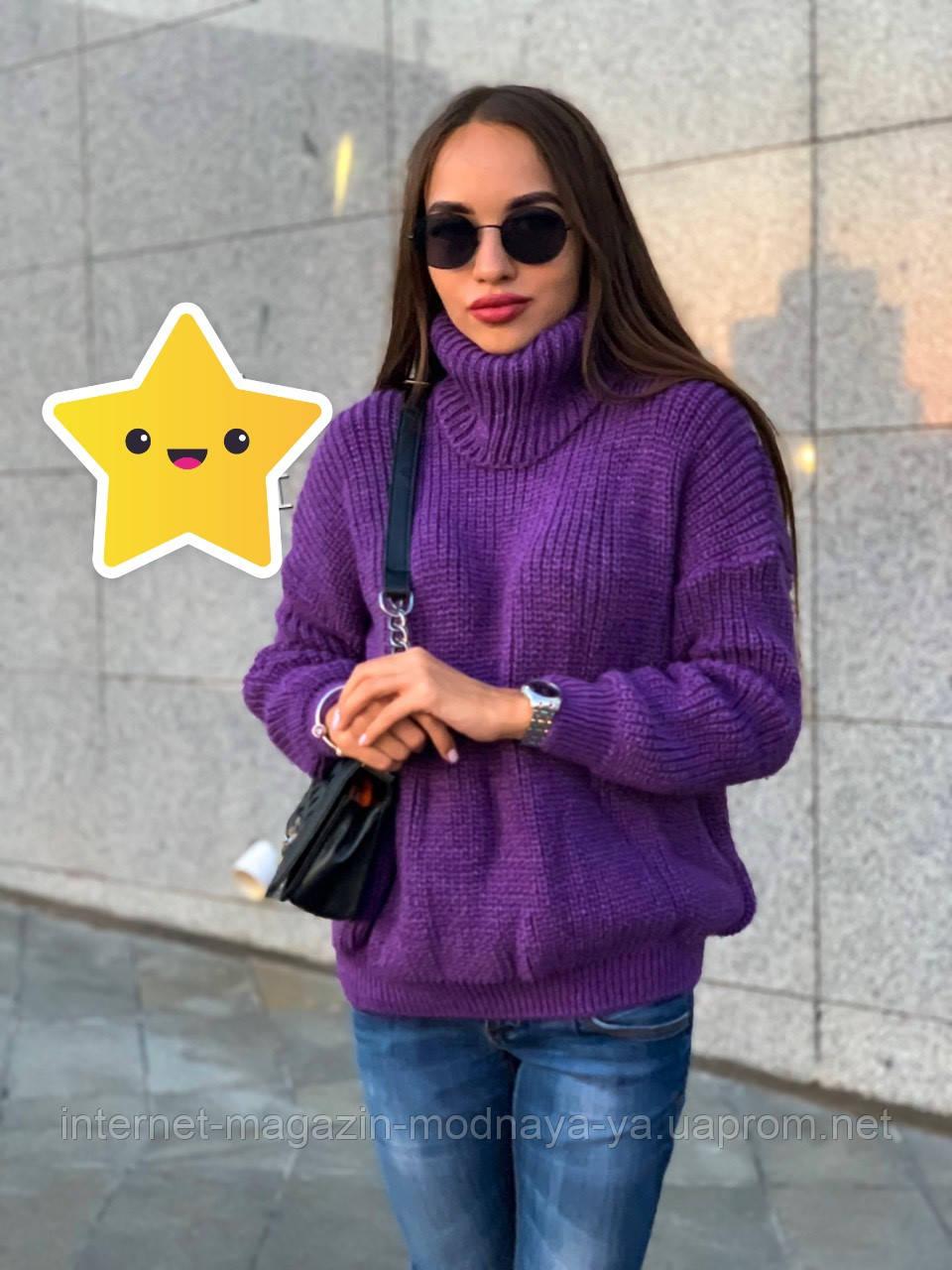 """Объемный свитер """"Арчи"""" р. 42-48 фиолетовый"""