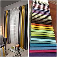 Ткань для шторы микровелюр, софт, бархат, Diamond. Турецкая ткань для штор. Ткань для штор на отрез