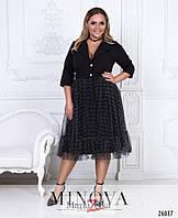 """Эффектное женское платье с пышной фатиновой юбкой ткань """"Костюмная ткань"""" 50, 52, 54, 56, 58 размер батал"""