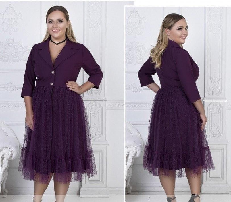 """Эффектное женское платье с пышной фатиновой юбкой ткань """"Костюмная ткань"""" т 50 размер батал"""