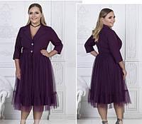 """Эффектное женское платье с пышной фатиновой юбкой ткань """"Костюмная ткань"""" т 50, 54, 58 размер батал"""