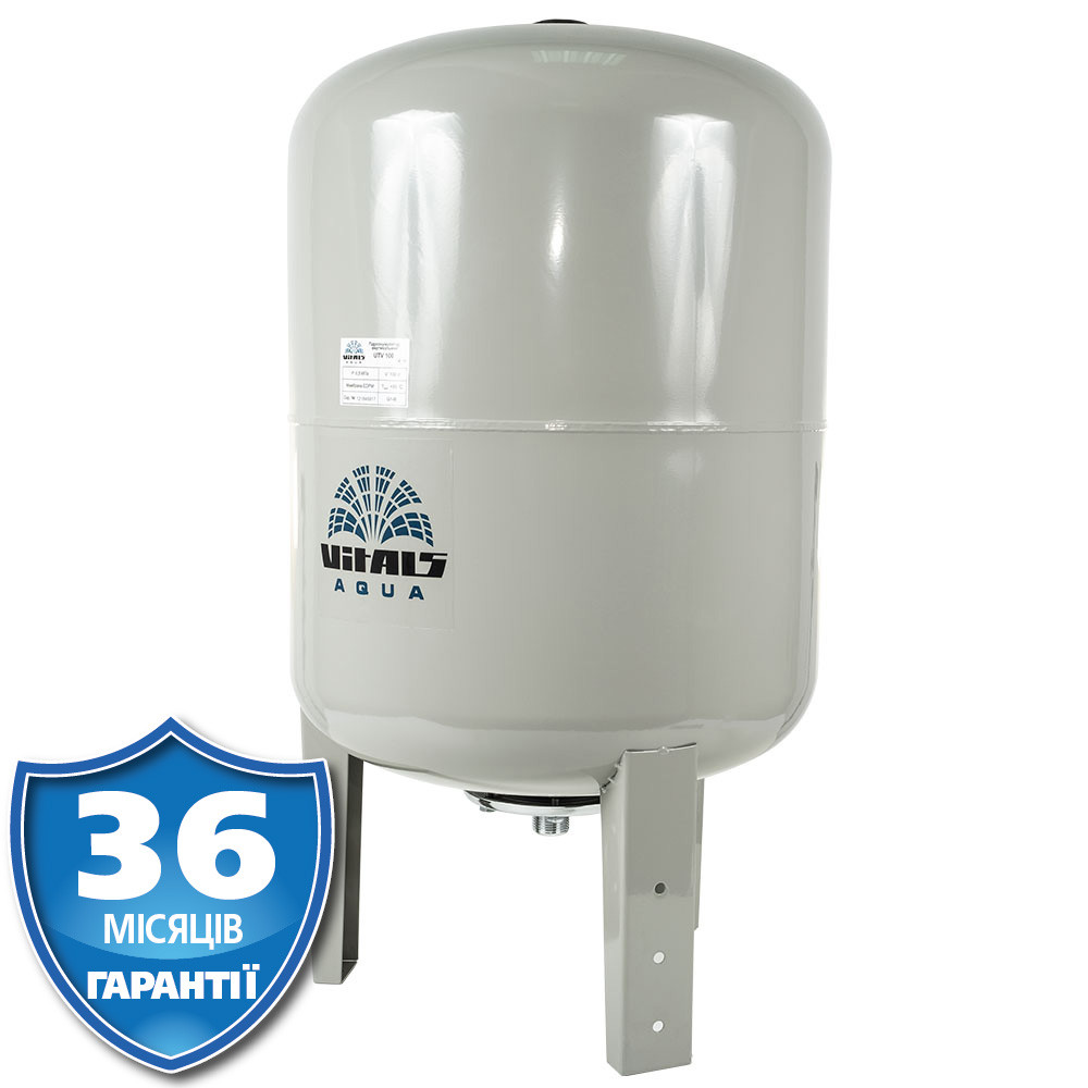 Гидроаккумулятор 100 л, Латвия VITALS AQUA UTV 100