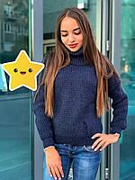 """Объемный свитер """"Арчи"""" р. 42-48 синеватый джинс, фото 1"""
