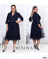 """Эффектное женское платье с пышной фатиновой юбкой ткань """"Костюмная ткань"""" тс 50, 52, 54 размер батал"""