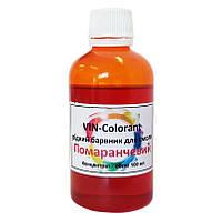 VIN-Colorant-Безводный краситель Концентрат Оранжевый-100 мл., фото 1