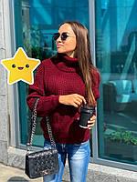 Объемный свитер Арчи р. 42-48 бордовый