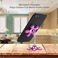 Держатель автомобильный Magic Sucker Mobile Phone Support R178324