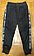 Спортивные брюки утепленные, Венгрия, Grace, 98 рр., арт. B82184,, фото 2