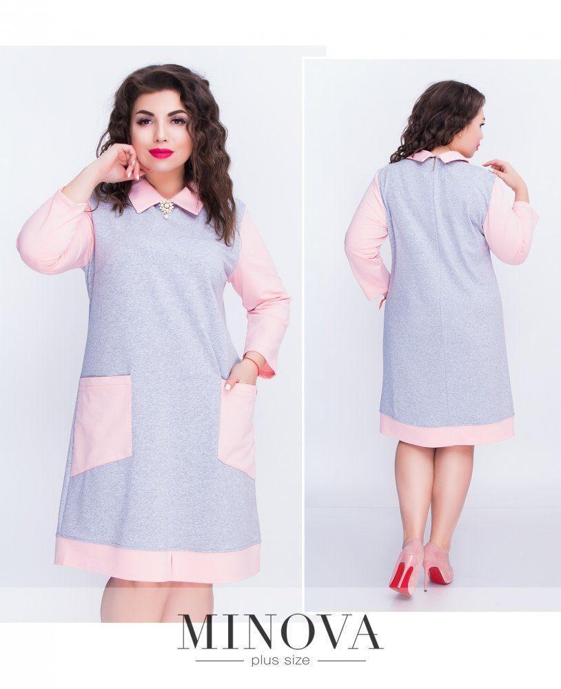 """Комфортное женское платье с брошью ткань """"Французский трикотаж"""" 50, 52, 54, 56 размер батал"""