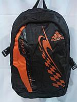 Рюкзак Adidas, мужской спортивный рюкзак Адидас