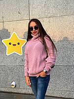 Объемный свитер Арчи р. 42-48 пудровый