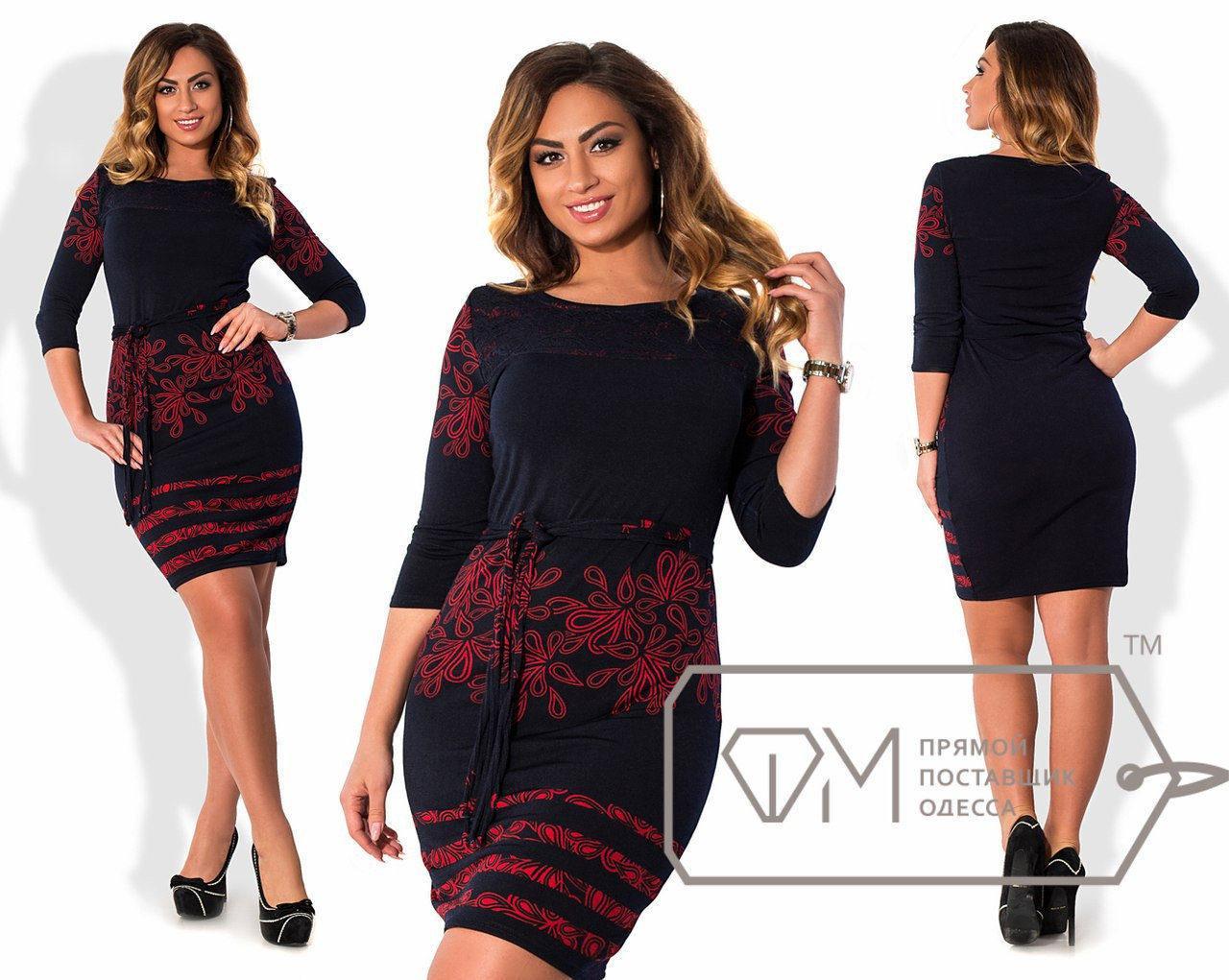 """Шикарное женское платье ткань """"Трикотажное полотно+ гипюр """" 46, 48, 50 размер батал"""