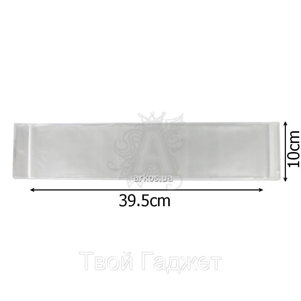 Пакеты упаковочные, целлофановые прозрачные,10x39.5cm, 100шт в упаковке