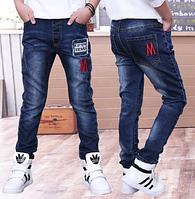 Стильні джинси для хлопчиків / Осенние детские джинсы эластичный пояс, джинсовая одежда детские брюки