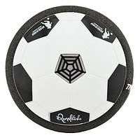 Футболайзер для дома Черный (hub_WACl93274)