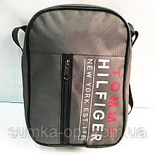 Спортивные барсетки Tommy Hilfiger текстиль (серый)20*27см