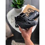 Кроссовки Adidas EF2826 темно-серый VT, фото 3