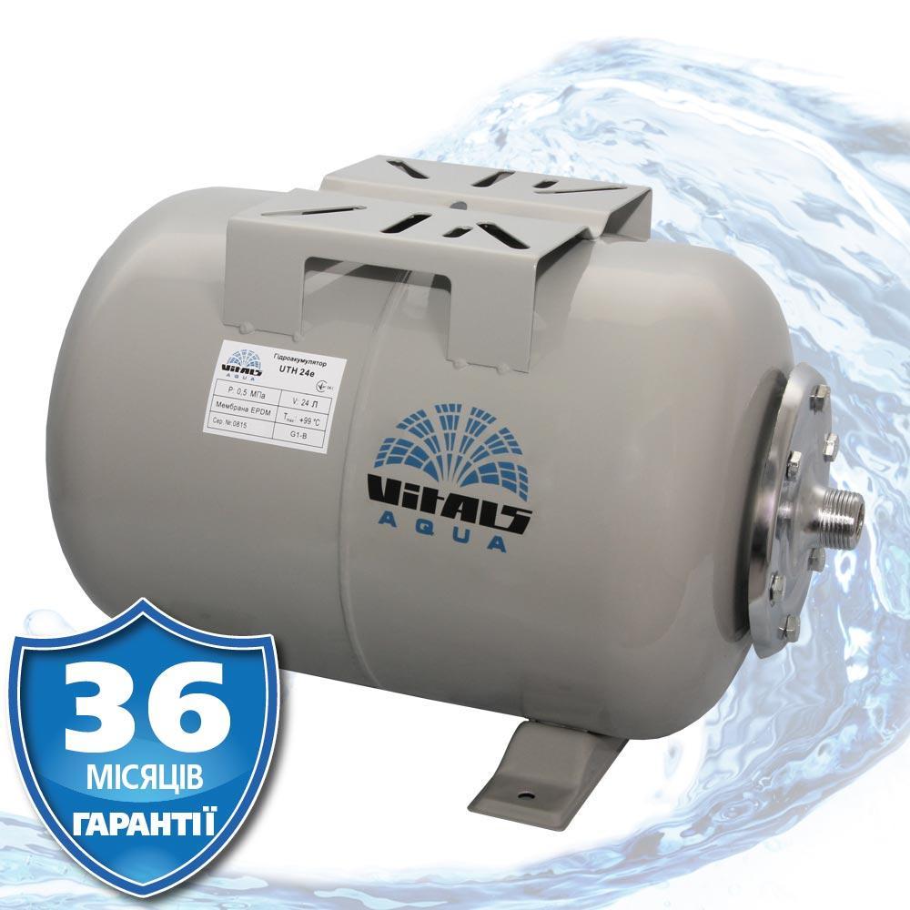 Гидроаккумулятор 24 л, Латвия VITALS AQUA UTH 24