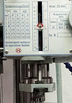 Сверлильный станок Holzmann ZS 40HS, фото 2