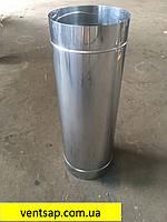 Труба 1м, нержавейка 0,5 мм,диаметр 150 мм. дымоход димохід